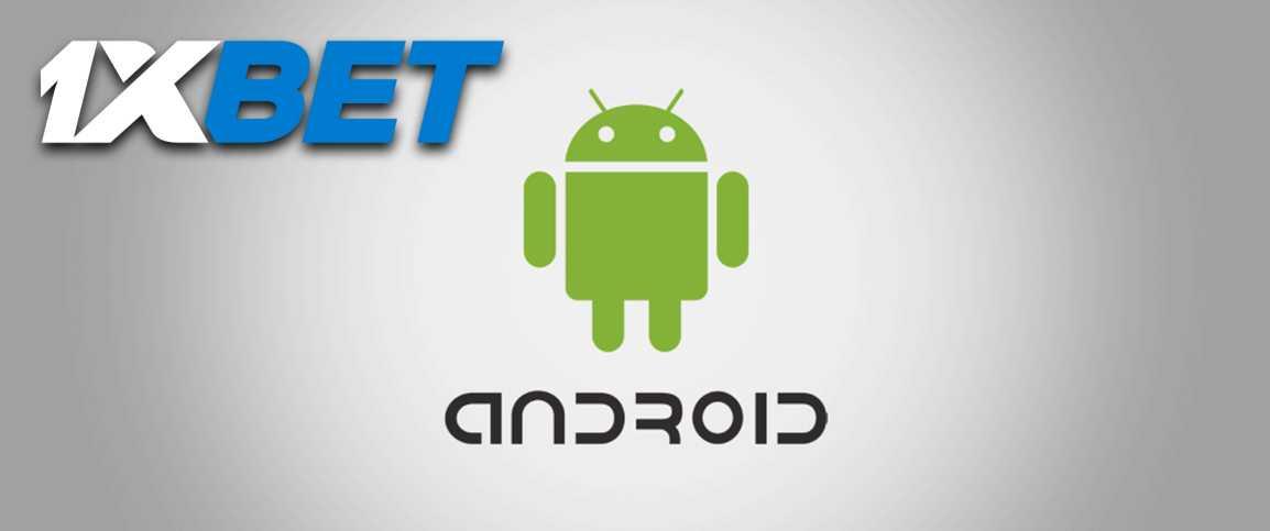 приложение от 1xBet на iOs и Андроид